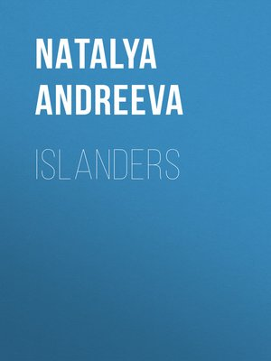 cover image of Islanders