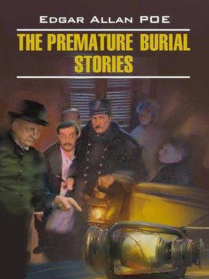 cover image of Заживо погребенный. Книга для чтения на английском языке