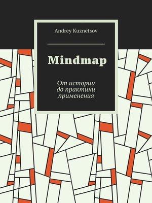 cover image of Mindmap. Отистории допрактики применения