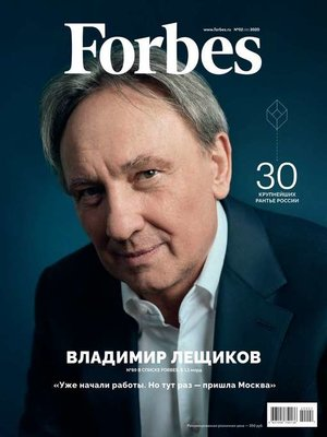 cover image of Forbes 02-2020