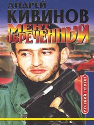 cover image of Три маленькие повести о любви