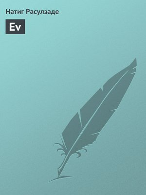 cover image of Ev