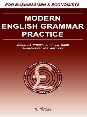 cover image of Modern English Grammar Practice. Сборник упражнений на базе экономической лексики