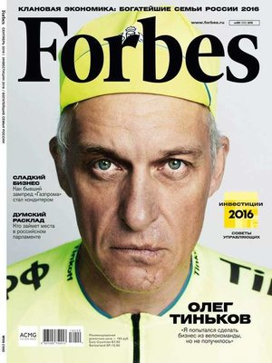 cover image of Forbes 09-2016