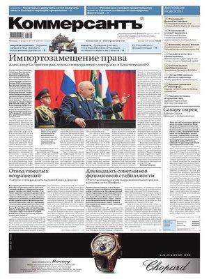 cover image of Коммерсантъ (понедельник-пятница) 34-2015