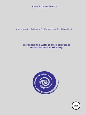 cover image of In resonance with cosmic energies
