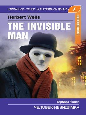 cover image of Человек-невидимка / the Invisible Man