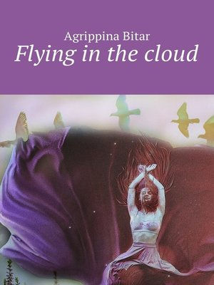cover image of Flying in the cloud