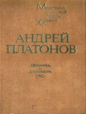 cover image of Лампочка Ильича