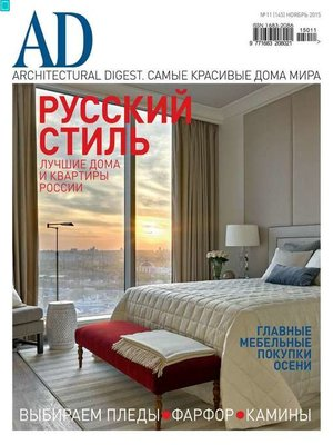 cover image of Architectural Digest/Ad 11-2015