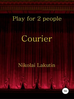 cover image of Courier. Play for 2 people