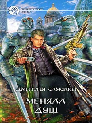 download Политология (90,00 руб.) 0