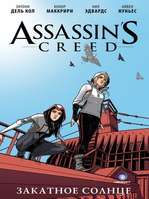 cover image of Assassin's Creed