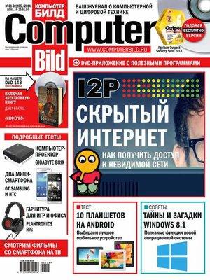cover image of ComputerBild №01-02/2014