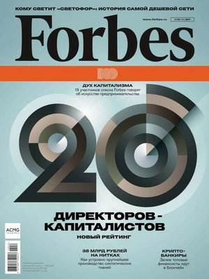 cover image of Forbes 12-2017