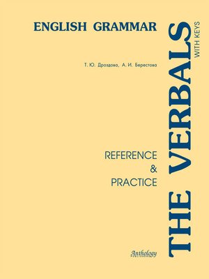 cover image of The Verbals. English Grammar. Reference & Practice