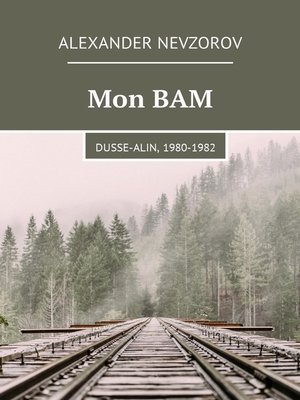 cover image of Mon BAM. Dusse-Alin, 1980-1982