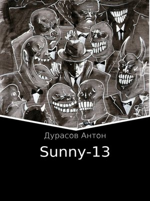 cover image of Sunny-13