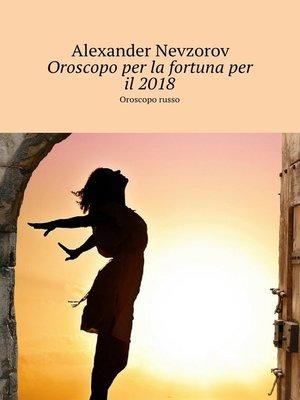 cover image of Oroscopo per la fortuna per il2018. Oroscopo russo