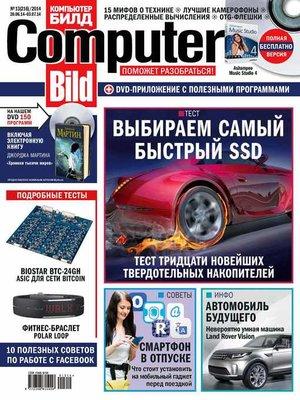 cover image of ComputerBild №13/2014