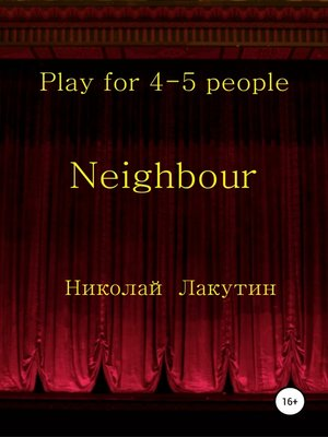 cover image of Neighbour