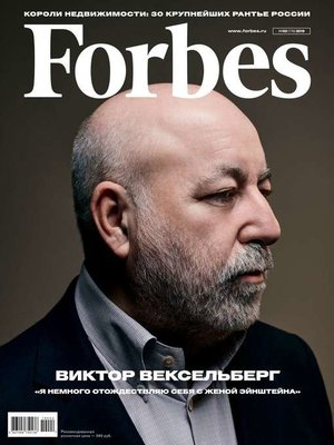 cover image of Forbes 02-2019