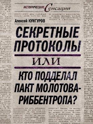 Глава МИД Великобритании Джонсон во время встречи с российским послом Яковенко нарушил протокол и не пожал тому руку - Цензор.НЕТ 6140