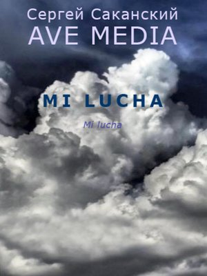 cover image of Mi Lucha