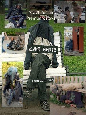 cover image of SAIBHNUB. Lom zem tiag
