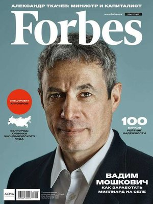 cover image of Forbes 04-2017