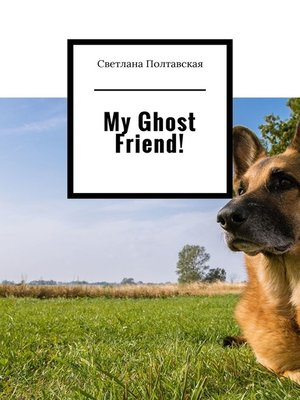 cover image of My Ghost Friend!