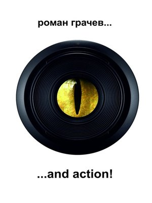 cover image of ...and action!
