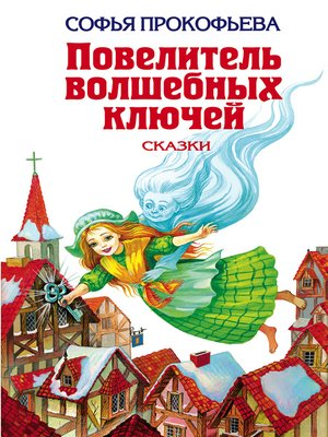 cover image of Остров капитанов