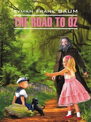 cover image of The Road to Oz / Путешествие в Страну Оз. Книга для чтения на английском языке