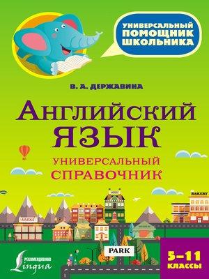 ebook Hiroshima in the