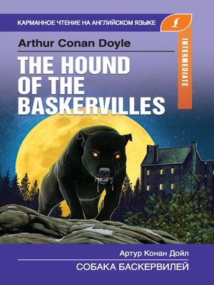 cover image of Собака Баскервилей / the Hound of the Baskervilles