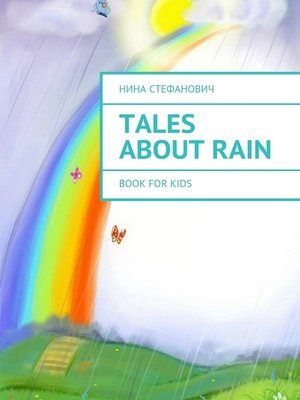 cover image of Tales about Rain. Book for kids