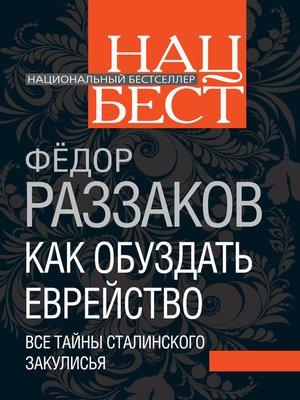 book Lu