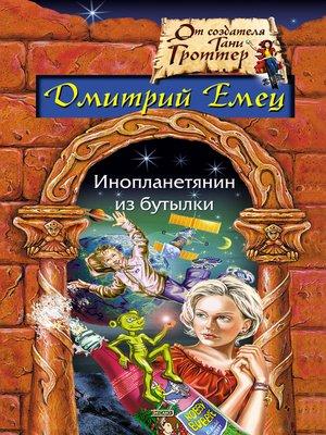 cover image of С Новым годом, снеговик!