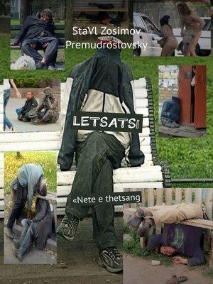 cover image of LETSATSI. 'Nete e thetsang