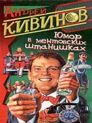 cover image of Миссия выполнима