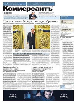 cover image of Коммерсантъ (понедельник-пятница) 224-2015
