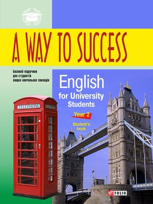 cover image of A Way to Success