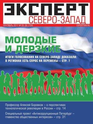 cover image of Эксперт Северо-запад 35-38-2017