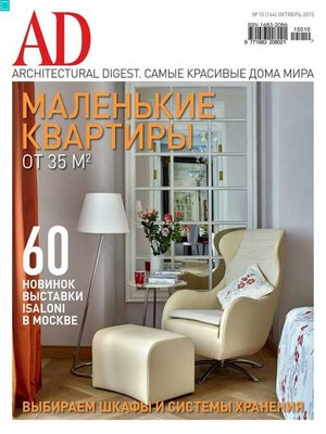 cover image of Architectural Digest/Ad 10-2015