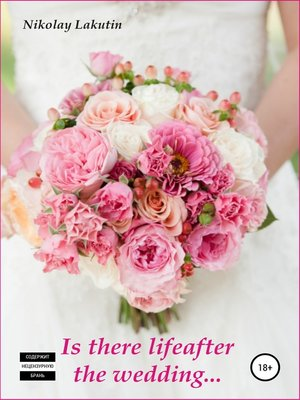 cover image of Is there life after marriage
