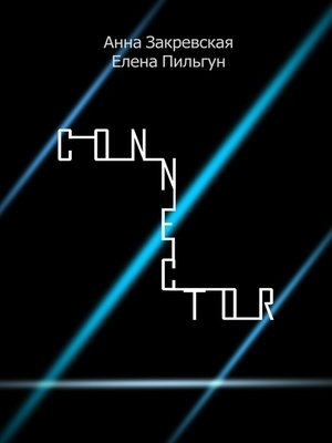 cover image of Connector