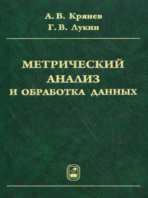 ebook literatura romance da pedra do reino e o príncipe do sangue