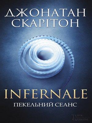 cover image of Infernale. Пекельний сеанс