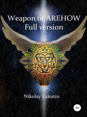 cover image of Weapon of Olegov. Full version